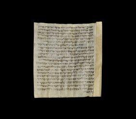 Post Medieval Hebrew Mezuzah Parchment