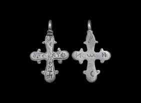 Post Medieval Inscribed Cross Pendant
