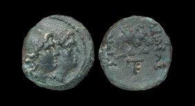 Ancient Greek Coins - Aelios, Scythia - Dioskuri Busts