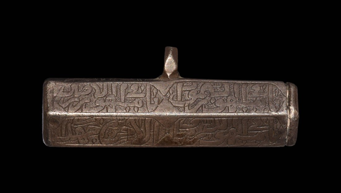 Islamic Inscribed Amulet Case