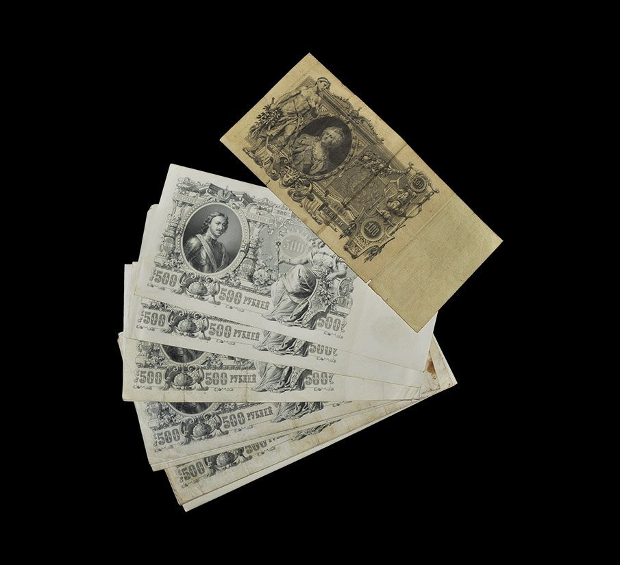 World Banknotes - Russia - 1910, 1912 - 100 and 500