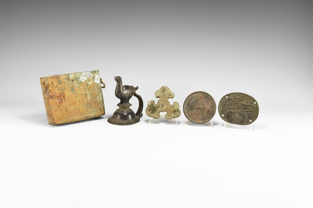 Islamic Artefact Group