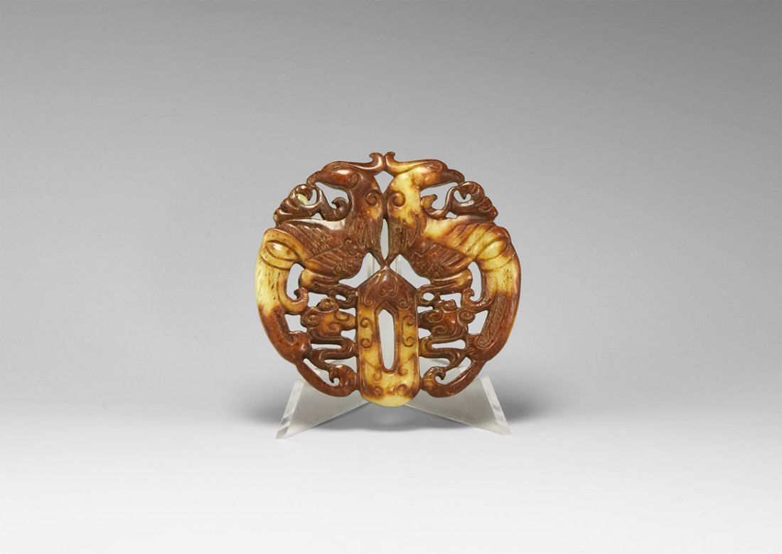 Chinese Mottled Jade Phoenix Pendant