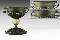 Post Medieval Georgian Inscribed Chalice
