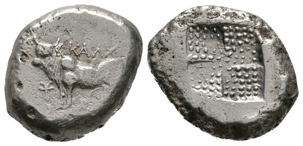 Ancient Greek Coins - Bithynia - Calchedon - Bull