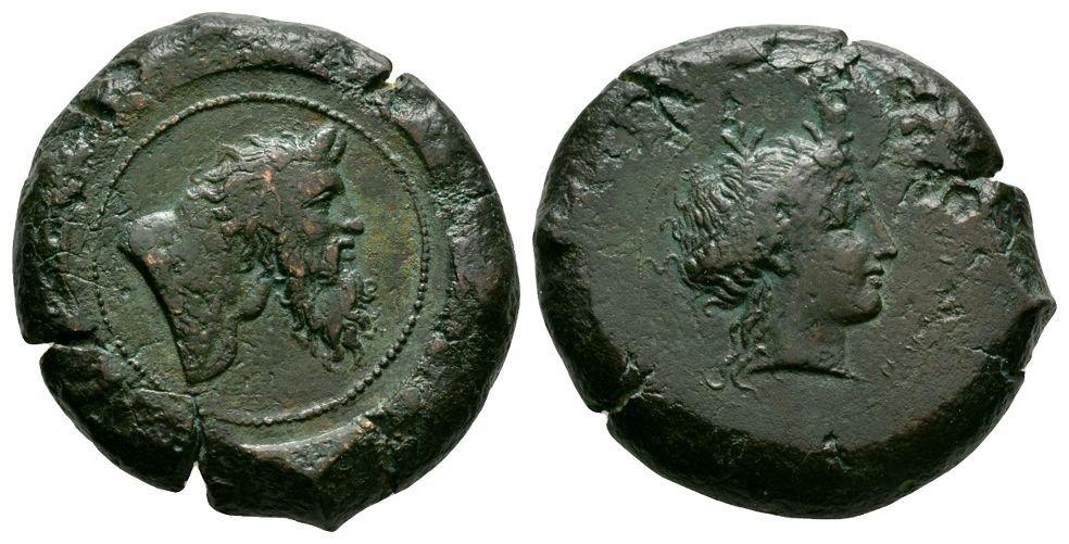 Ancient Greek Coins - Herbessos - Bull Litra