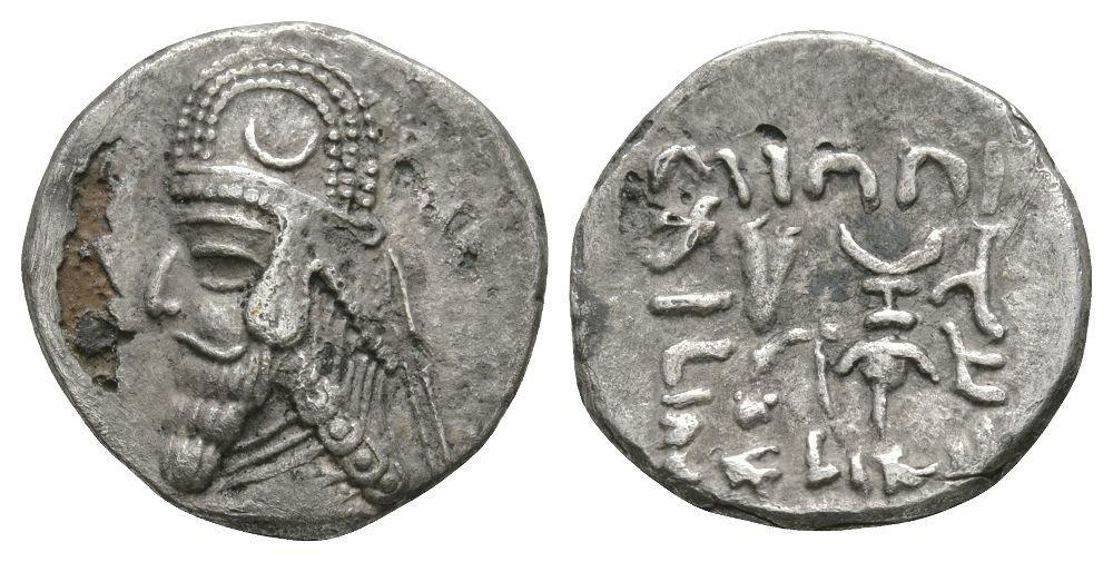 Ancient Greek Coins - Persis - Darius II - Drachm
