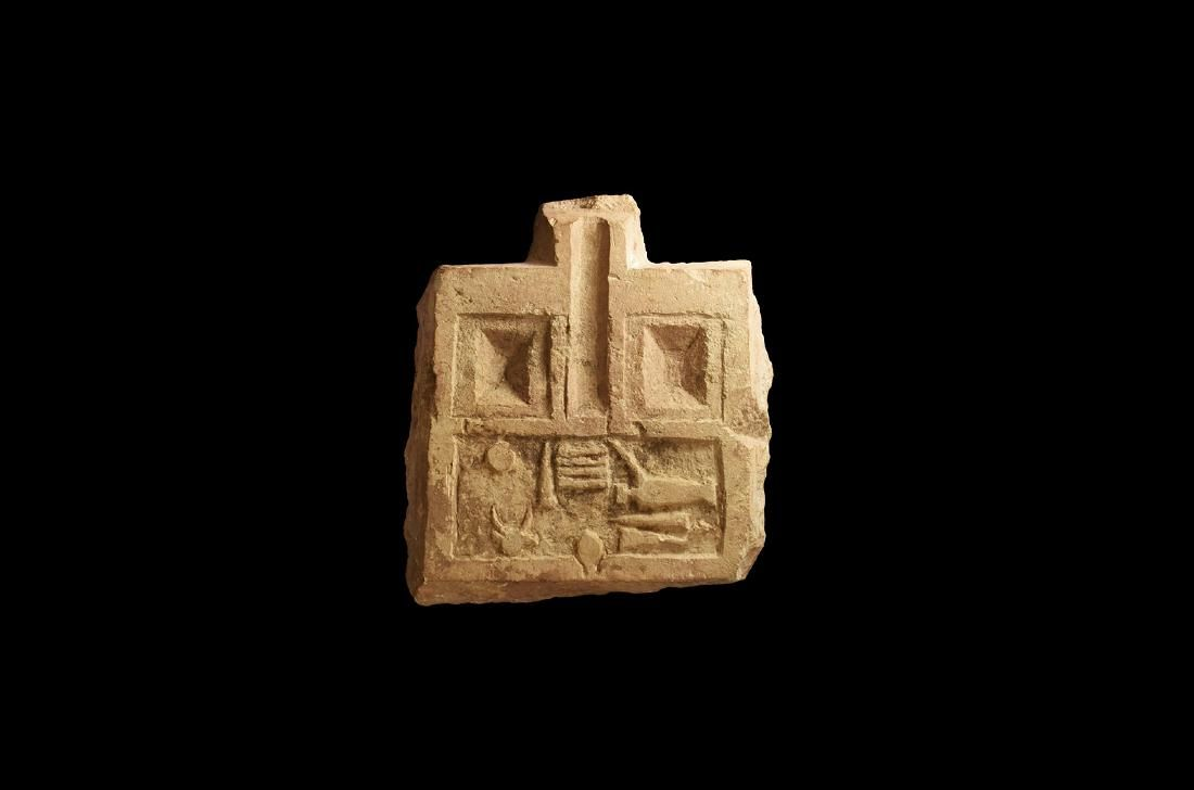 Egyptian Inscribed Offering Table