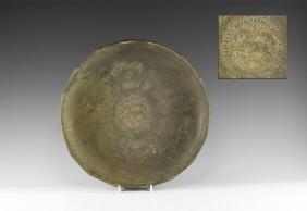 Islamic Bowl with Inscription