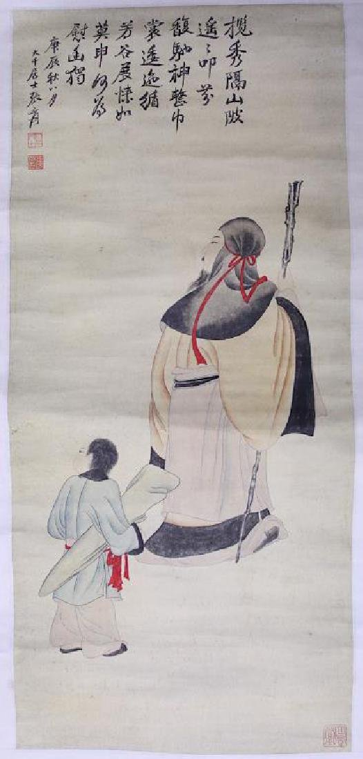 CHINESE SCROLL PAINTING OF A SCHOLAR AND A CHILD