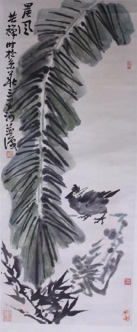 CHINESE SCROLL PAINTING OF A CRESTED MYNA
