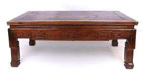 CHINESE CARVED LACQUER WOOD COFFEE TABLE