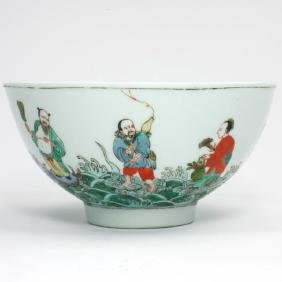 REPUBLIC PERIOD CHINESE FAMILLE ROSE BOWL