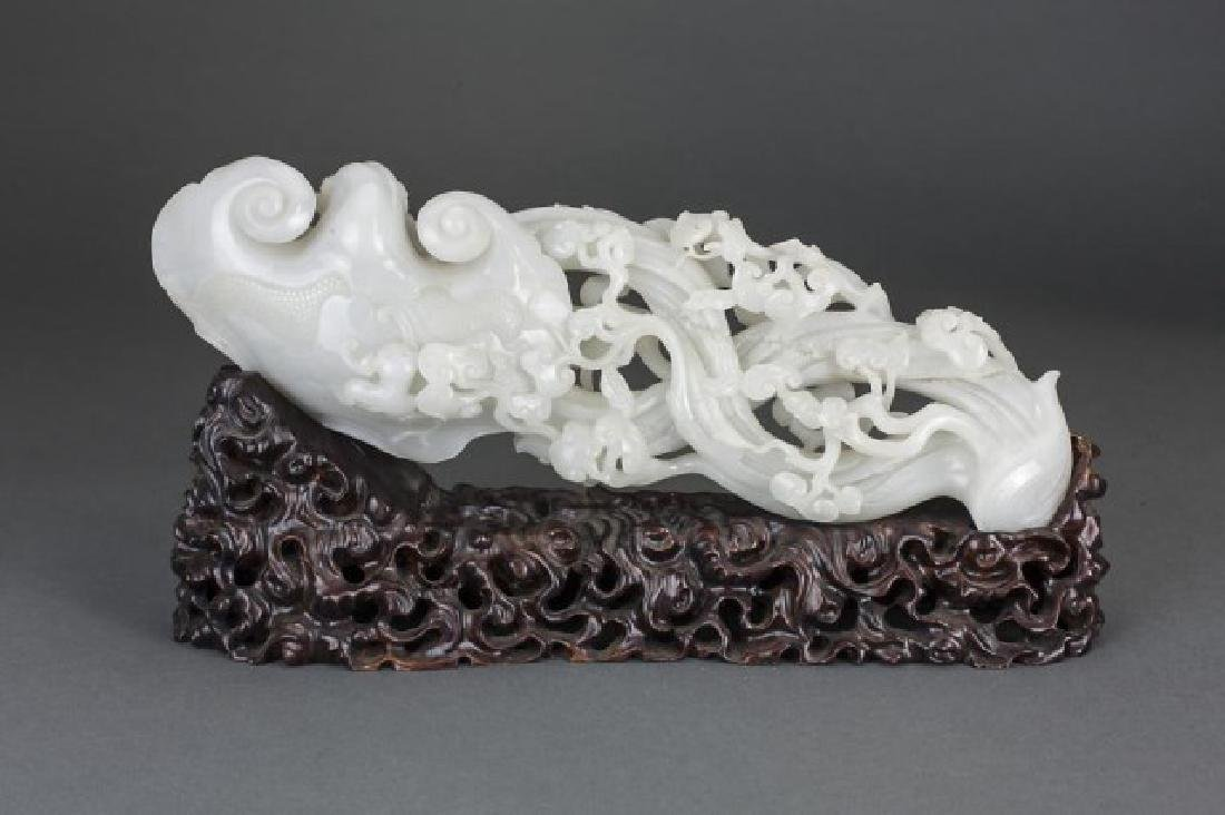 CHINESE CARVED RETICULATED JADE RUYI SCEPTER