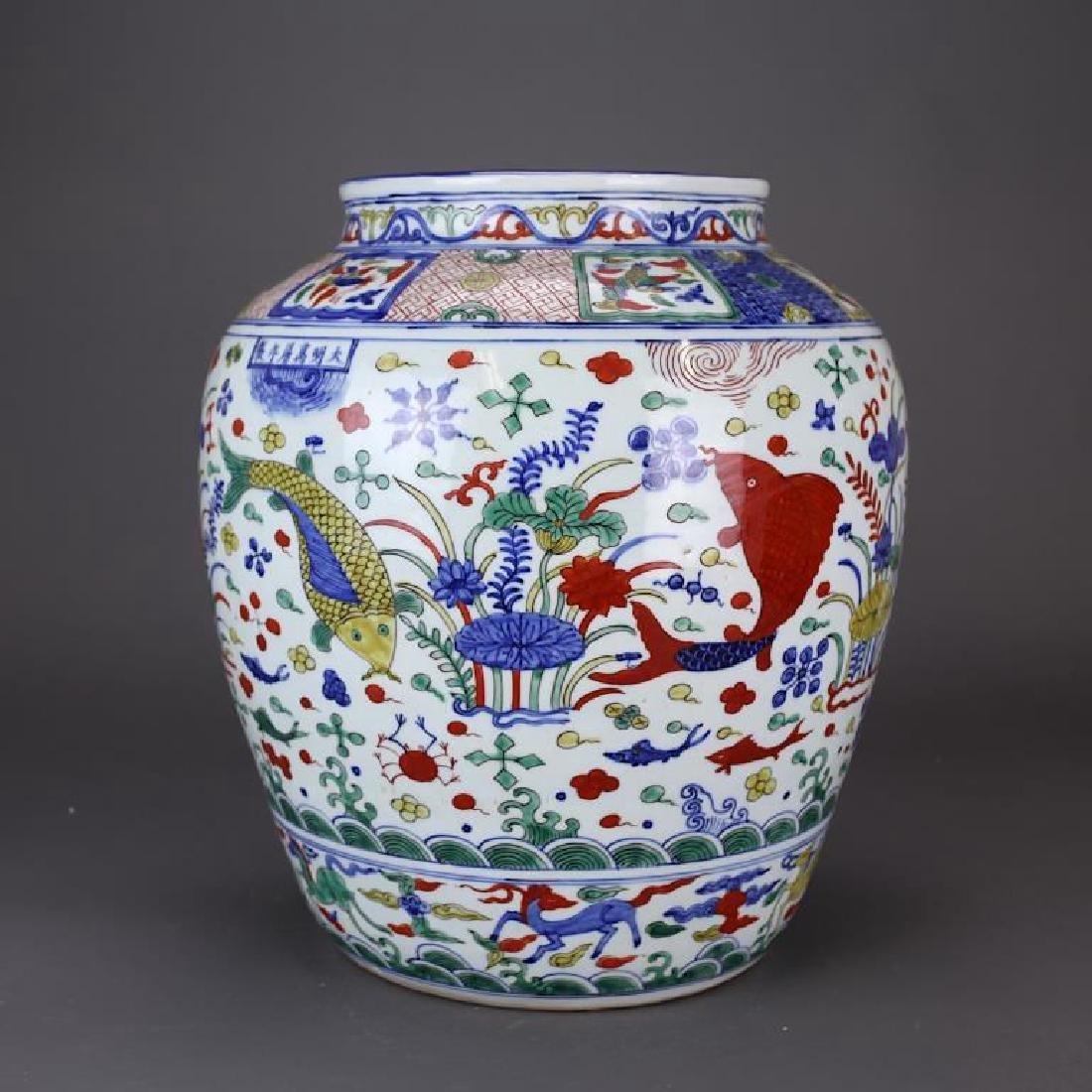 CHINESE MING DYNASTY STYLE WUSAI FISH JAR