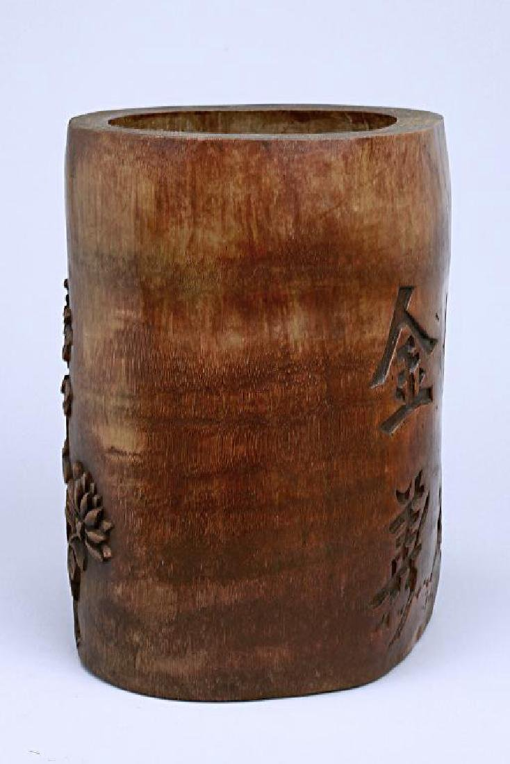 CHINESE HAND-CARVED BAMBOO BRUSHPOT - 3