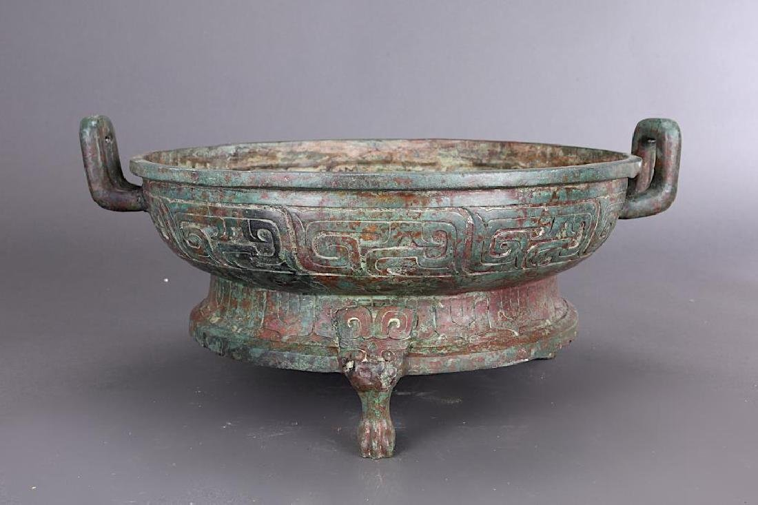 CHINESE BRONZE RITUAL PAN WITH TWO HANDLES