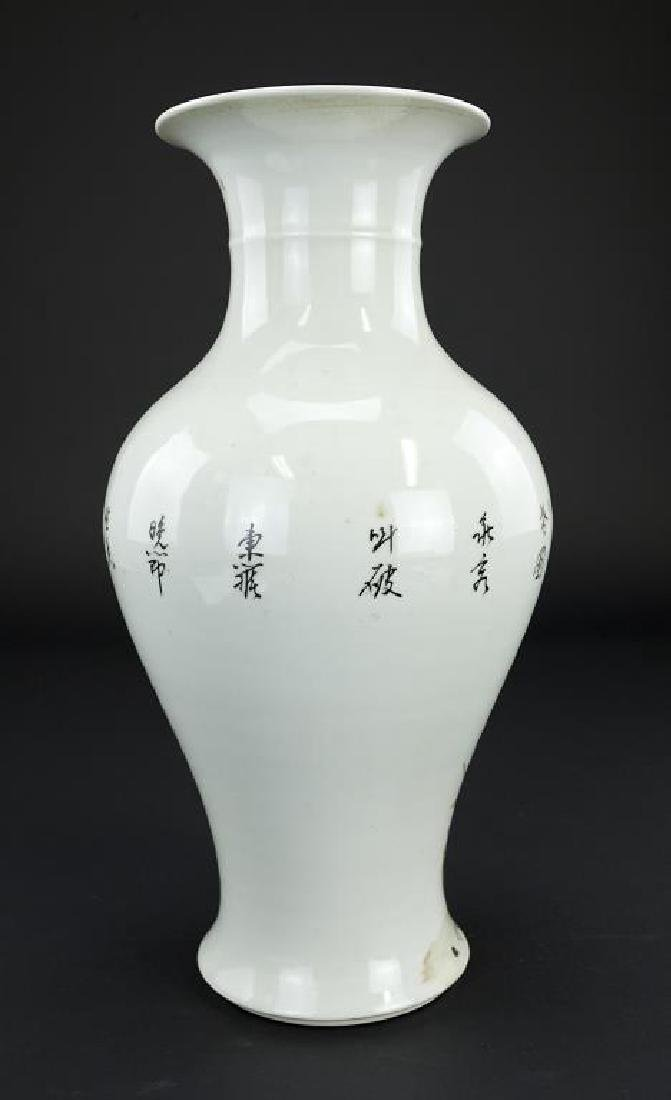 CHINESE REPUBLIC PERIOD FAMILLE ROSE VASE - 2