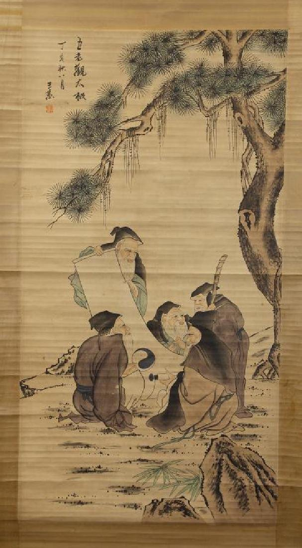 CHINESE SCROLL PRINT WITH PAINTING