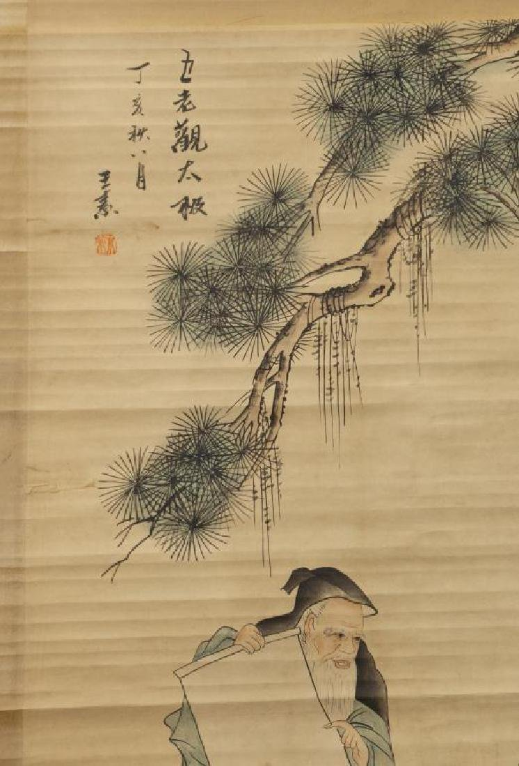 CHINESE SCROLL PRINT WITH PAINTING - 3