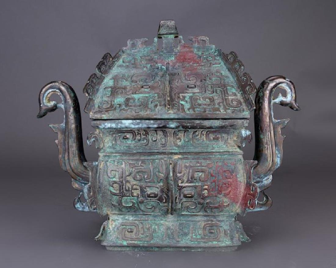 CHINESE BRONZE RECTANGULAR VESSEL WITH LID (YI)
