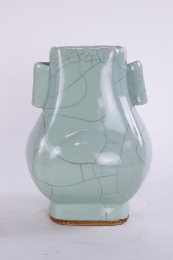 CHINESE CELADON VASE WITH A PAIR OF HANDLES