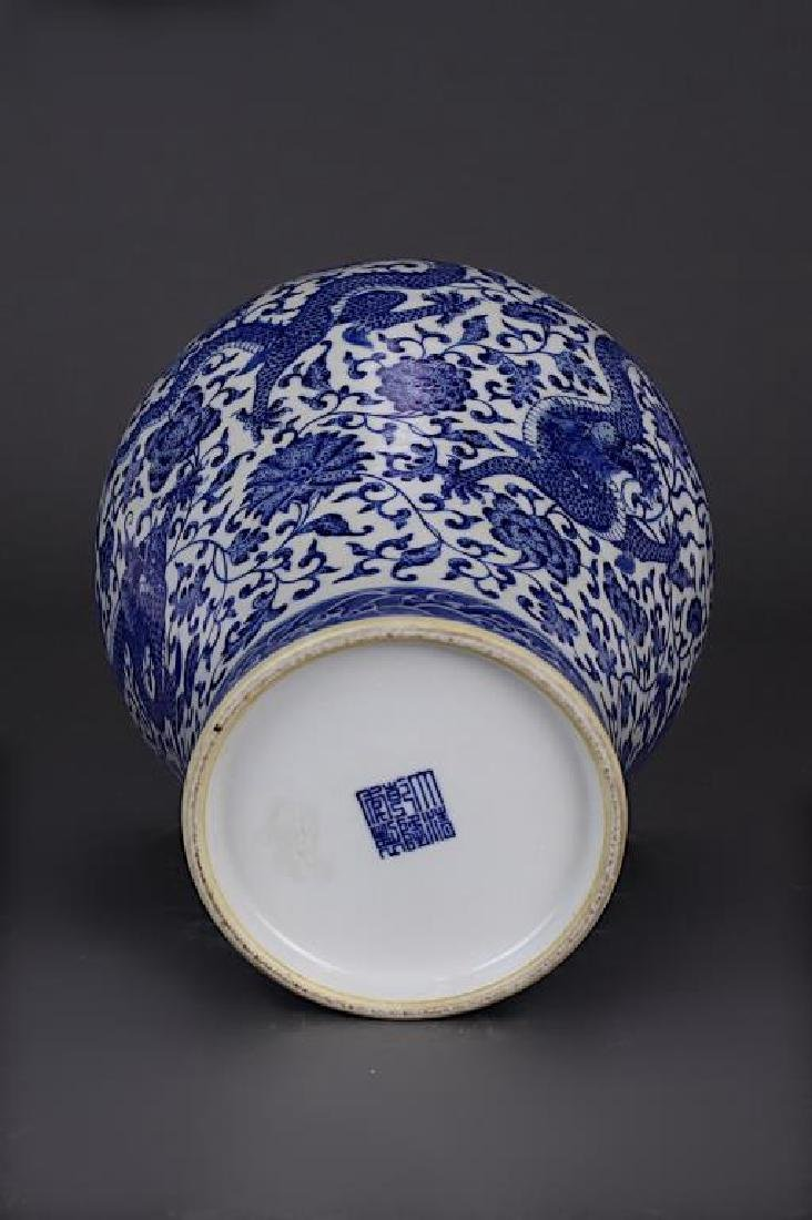 CHINESE BLUE AND WHITE DRAGON VASE (MEIPING) - 2
