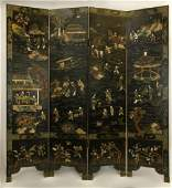 ANTIQUE CHINESE FOUR PANEL FLOOR SCREEN