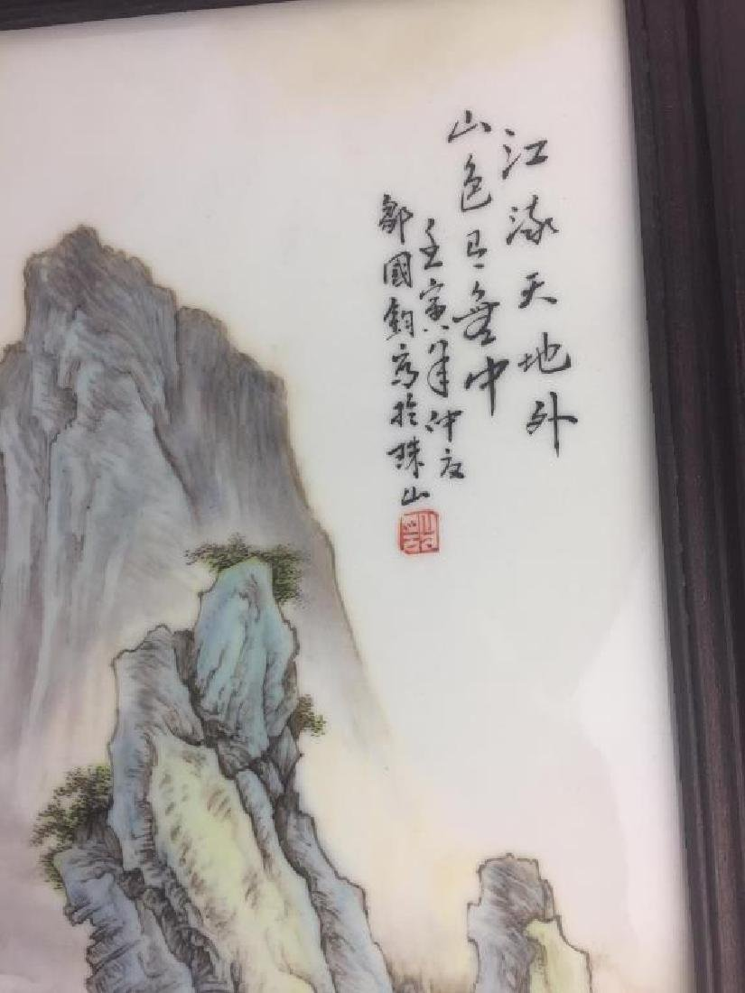 PAIR OF CHINESE PORCELAIN PANELS OF LANDSCAPE - 7