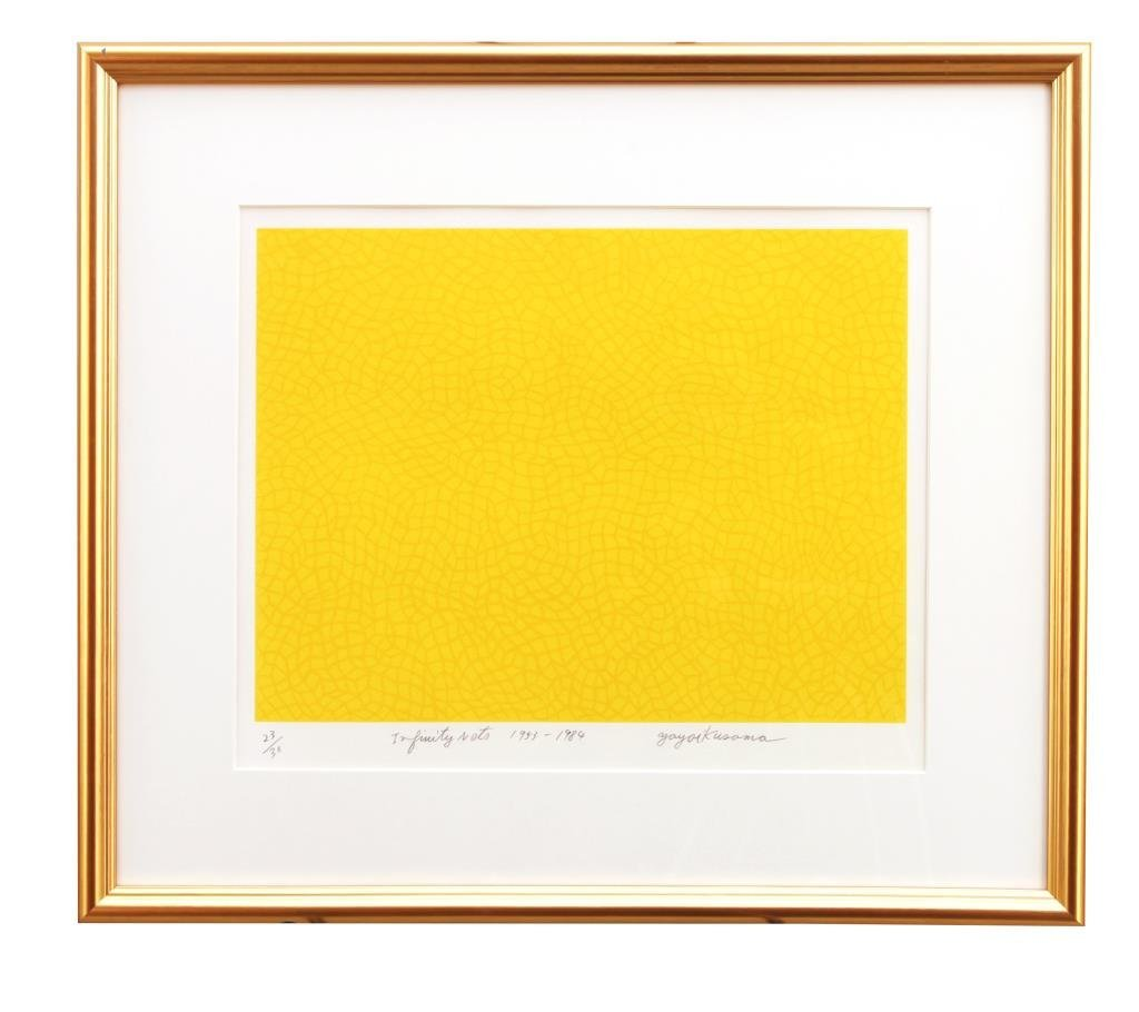 LITHOGRAPH OF INFINITY NET SIGN TO READ KUSAMA