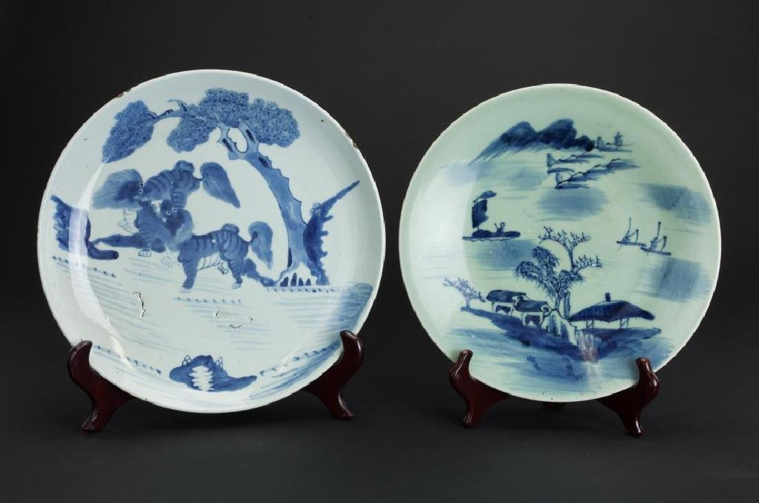 TWO CHINESE BLUE AND WHITE CHARGERS