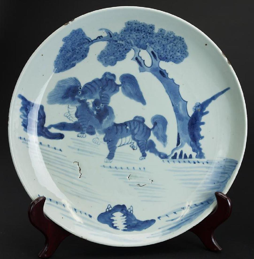 TWO CHINESE BLUE AND WHITE CHARGERS - 2