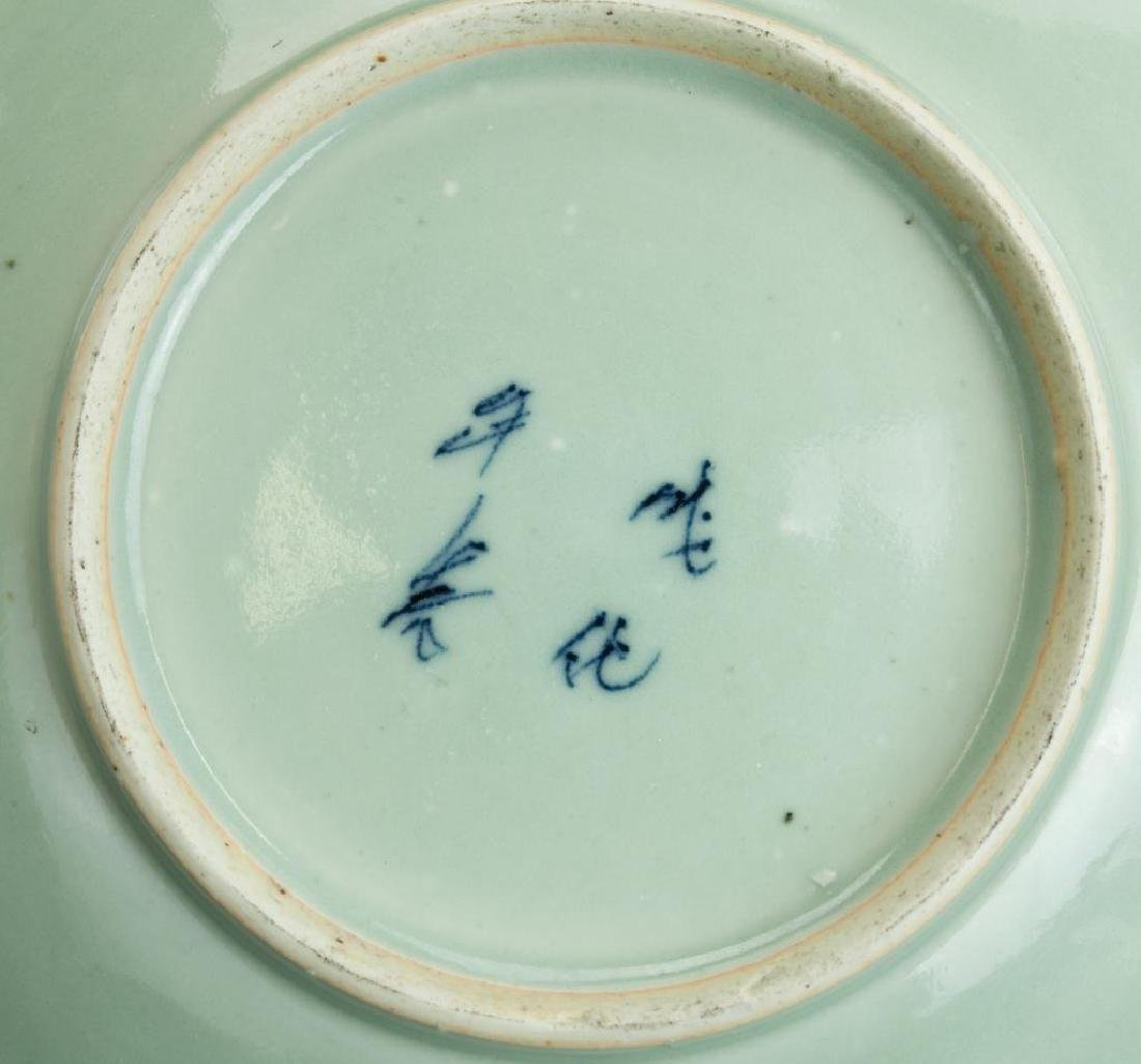 TWO CHINESE BLUE AND WHITE CHARGERS - 4