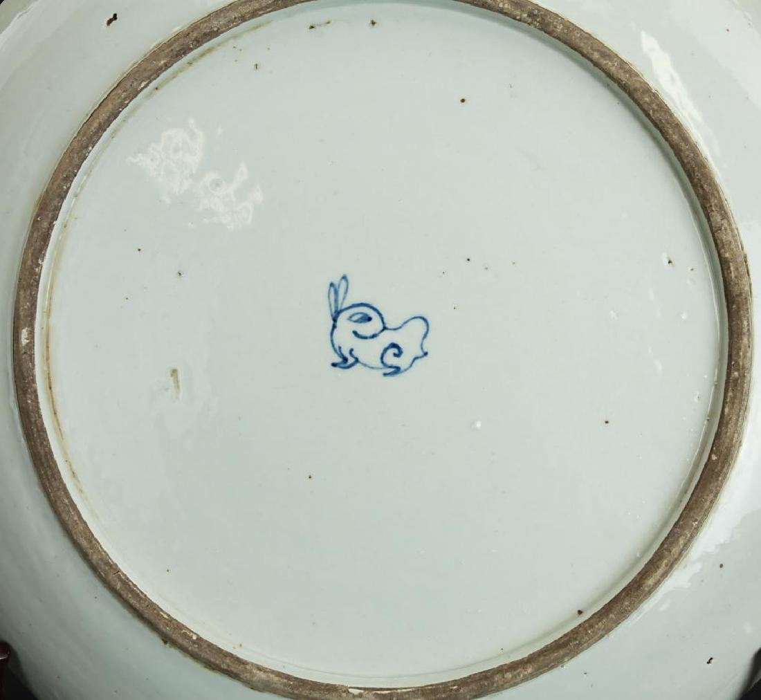 TWO CHINESE BLUE AND WHITE CHARGERS - 5