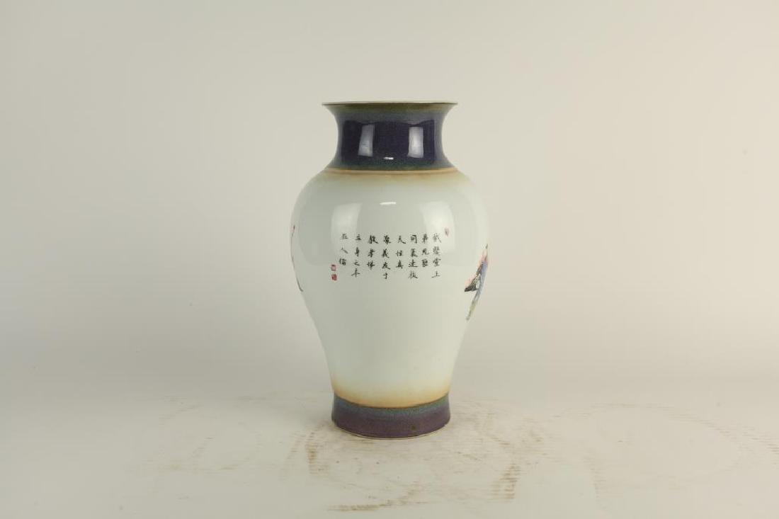 HAND-PAINTED OVOID FORM PORCELAIN VASE - 4