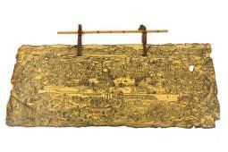 ANTIQUE HANGING JERUSALEM MAP