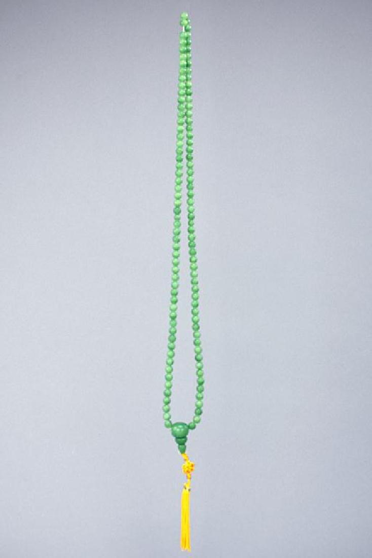 CHINESE JADE BEADED NECKLACE - 2
