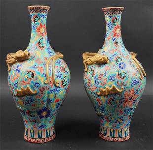 PAIR OF MULTICOLORED AND GILDED LOBED PEAR VASES