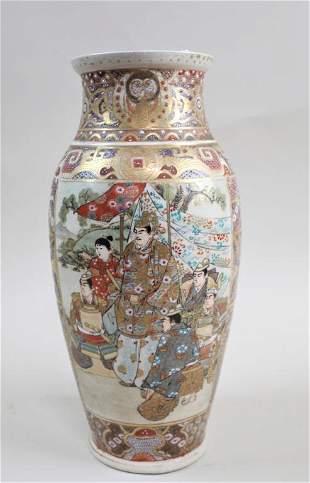 19TH CENTURY JAPANESE MEIJI PERIORD SATSUMA VASE