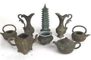 GROUP OF EIGHT CHINESE ASSORTED ITEMS