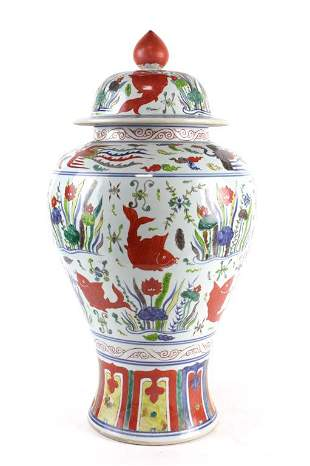 CHINESE FAMILLE ROSE TEMPLE JAR