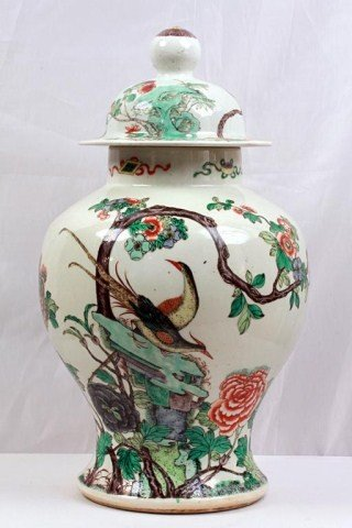 25: ANTIQUE CHINESE BALUSTER LIDDED JAR