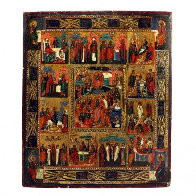 1: 19TH CENTURY RUSSIAN WOODEN PANEL, OF ICONS