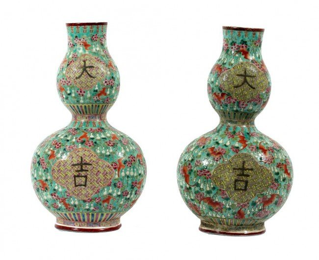 13: PAIR OF CHINESE DOUBLE GOURD WALL MOUNT VASES