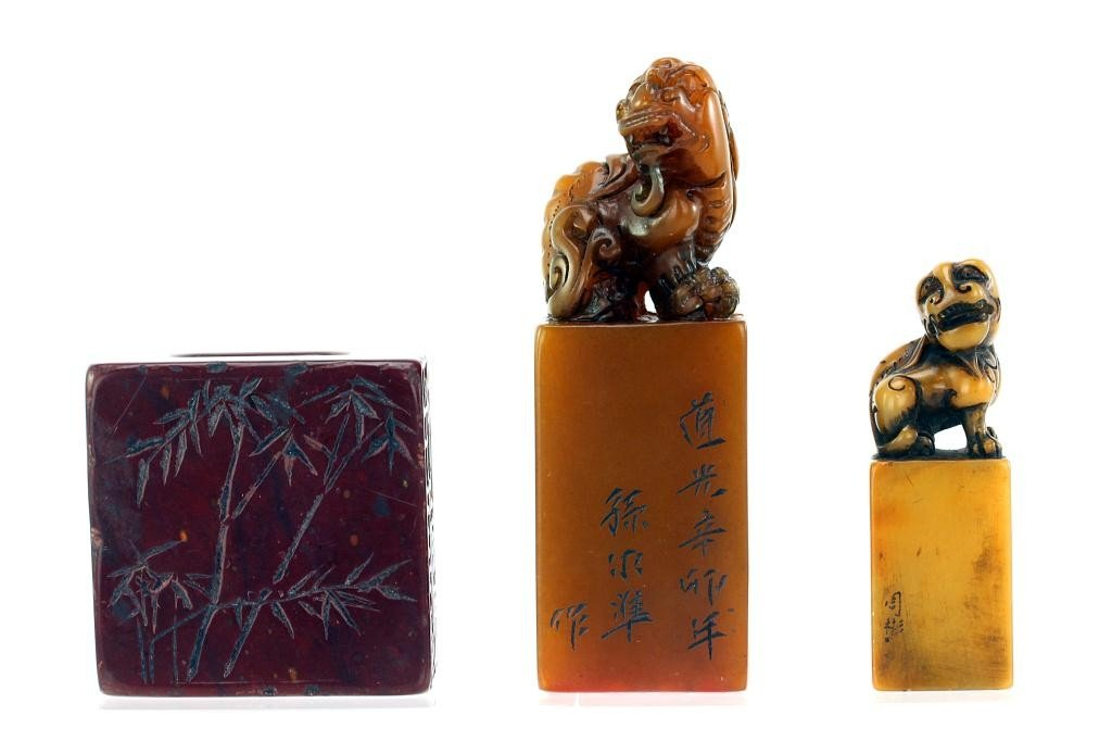 7: SET OF THREE CHINESE SOAPSTONE SEALMARKS