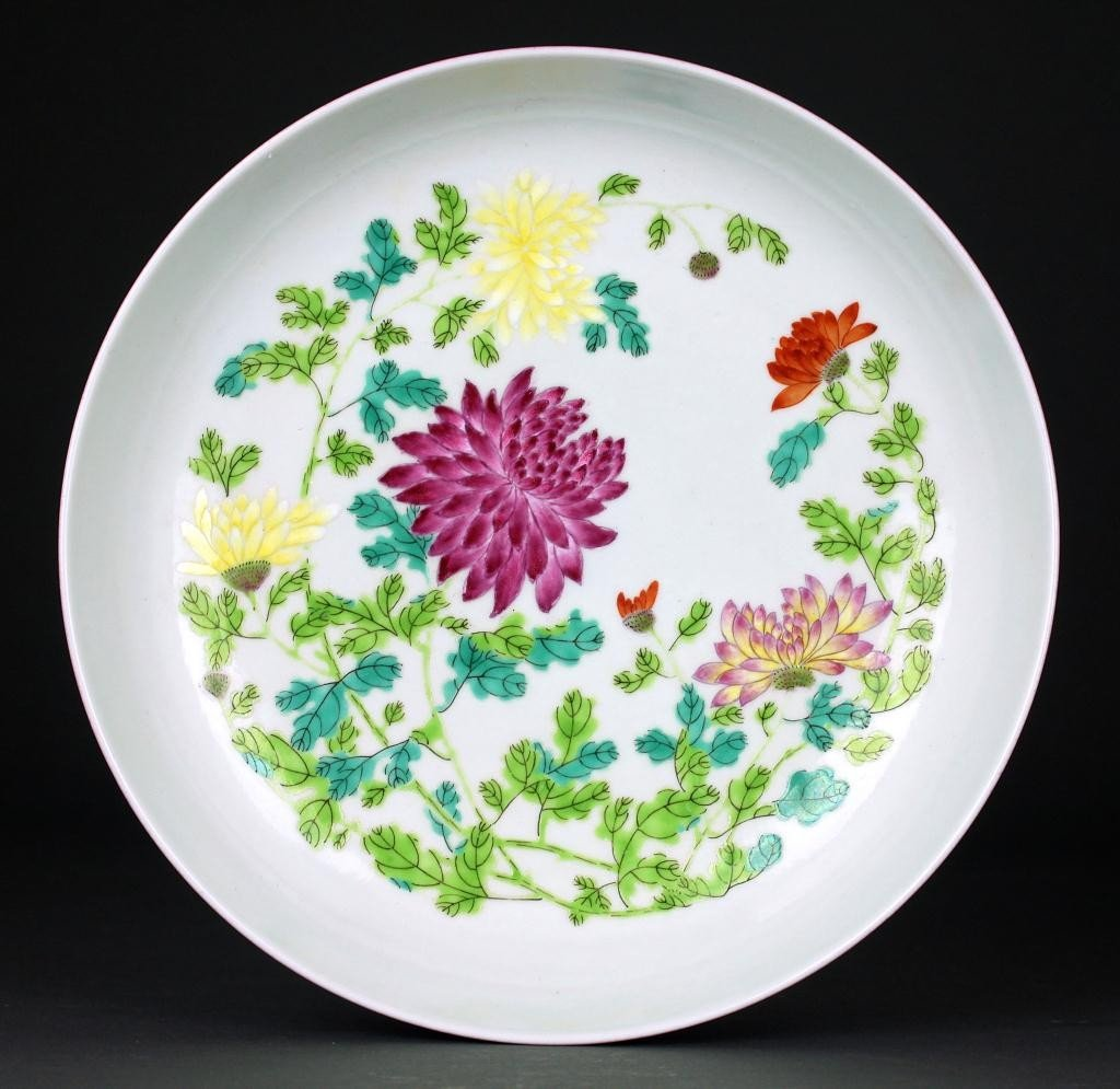 209: CHINESE FAMILLE ROSE PORCELAIN DISH