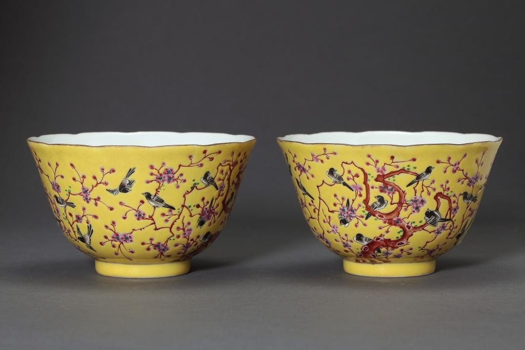 9: PAIR OF CHINESE IMPERIAL YELLOW GROUND BOWLS