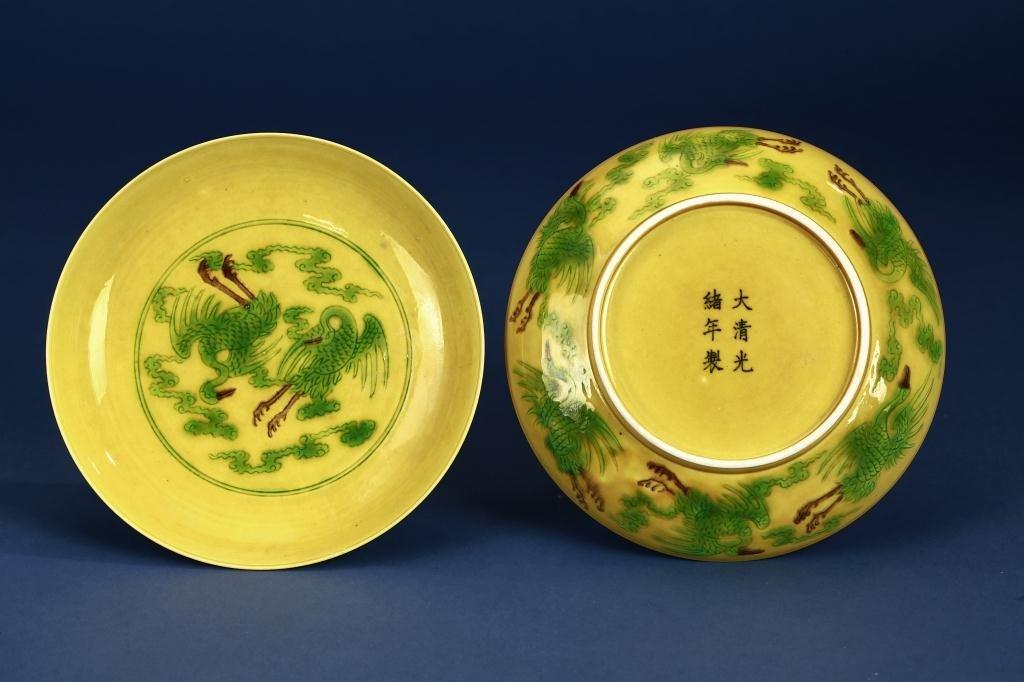 20: PAIR OF CHINESE YELLOW GROUND PLATES