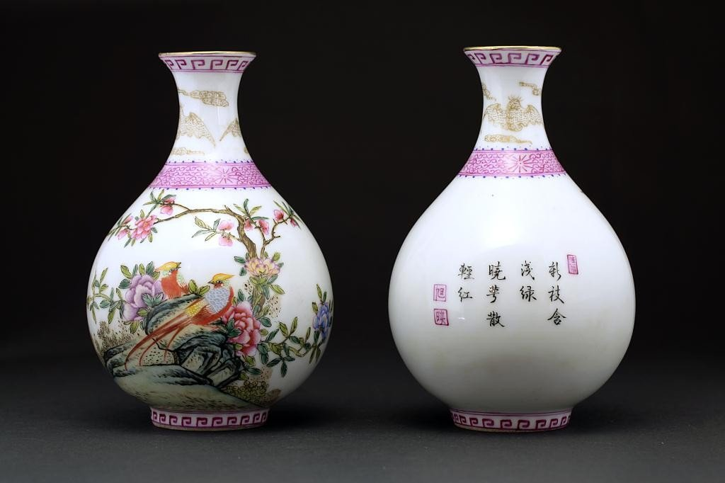 23: PAIR OF SMALL CHINESE FAMILLE ROSE VASES