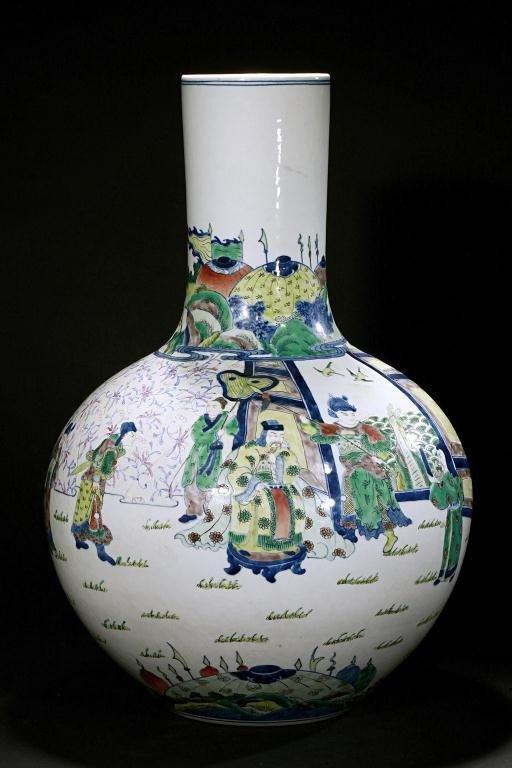 17: CHINESE DOU CAI GLOBULAR JAR